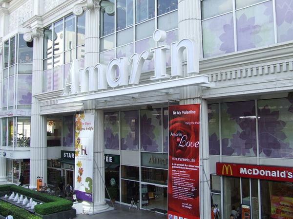 บริษัท 4ไล้ฟ์ (ประเทศไทย) อาคารอัมรินทร์พลาซ่า(โซโก้)